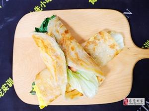 台湾萬江哪裡學做手抓餅味道正宗