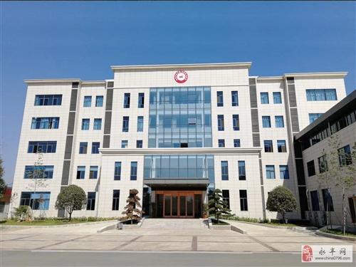 江西广恩和药业股份有限公司