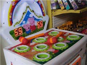 玩具店处置**打地鼠投币机图