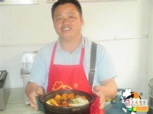 台湾東坑學做砂鍋菜到哪裡學
