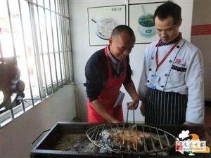 台湾萬江學炭火烤魚技術作法哪家正宗