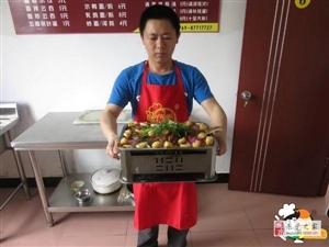 台湾常平去哪學萬州烤魚配方及做法