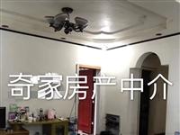 浦城大酒店附近(没有产证)4楼面积120平,有柴火间