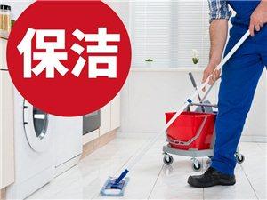 瑞昌打掃衛生鐘點工、專業擦玻璃、家庭保潔、新房開荒