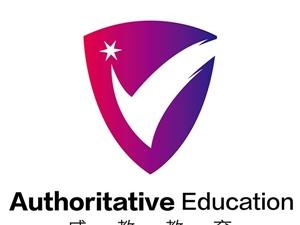 學歷提升機構哪家好,就選威教教育,滿足學歷提升需求
