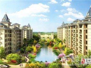 蛟河天山熙湖3室2厅2卫160万元