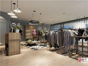 重庆服装门面装修|品牌服装店设计|服装商场装潢改造