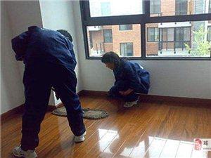 瑞昌保潔、專業打掃衛生擦玻璃、五里河中醫院附近
