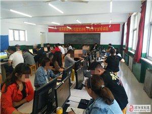職教中心免費開展技能培訓