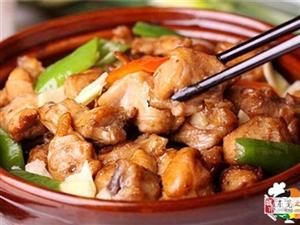 台湾松山湖哪裡學做黃燜雞米飯比較正宗