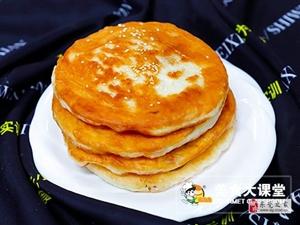 台湾塘廈哪裡可以學到正宗公婆餅做法