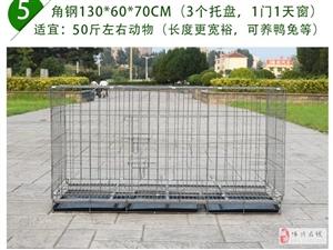 1.3米狗笼便宜卖
