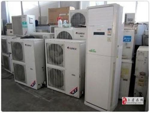 上虞二手空調回收上虞回收中央空調吸頂機空調回收