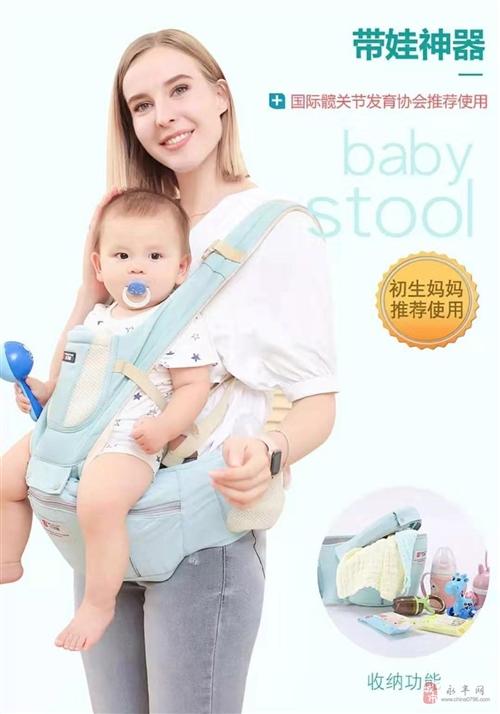宝宝腰凳转让