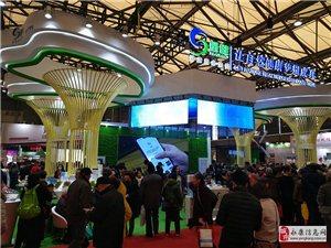 2020江苏南京大健康博览会