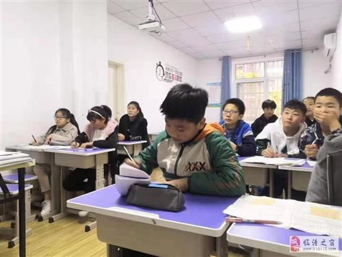 木华水清教育培训学校