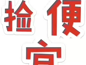 同运凯旋名门西边户+105平方69万房东急售+划6500多一平现房