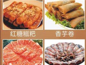 宽板凳砂锅串串香迎新春,新推特色小吃、菜品