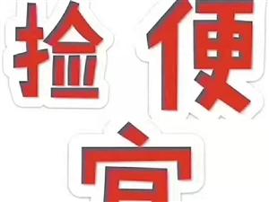 同运凯旋名门温馨2室户型+1楼独门独院院子30平+72万房东急售