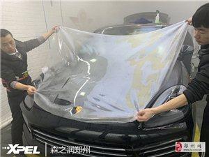 XPEL郑州隐形车衣