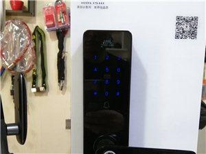 临沧换锁芯价格_换锁公司电话号码_上门开锁多少钱