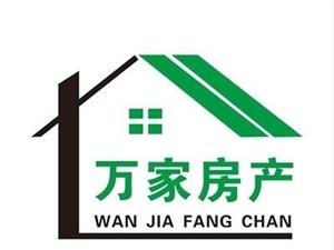 华安城2楼110�O+毛坯+首付百分之三十