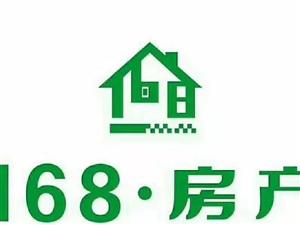 出售:中泰锦城3室2厅1卫72万元,分证满2年,过户费超低;