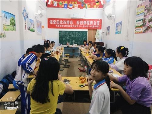 海南飞鹰教育