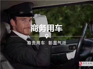""" Lucky Car ·創享婚禮·婚車租賃"""