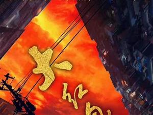 电影大红包将会撤出春节档是真的吗?