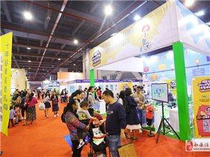 2020中国智慧教育及玩具展览会