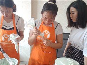 兖州西点培训班,兖州烘焙面包技术培训,兖州专业裱花