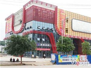 低价急售 广安区农合世家购物百货中心 砖石店铺 超市营业中即买即收租