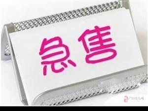 【白菜价急售】渤海经典3期135平精装带储藏室