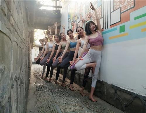 圣洁佑伽艺术培训学校有限公司