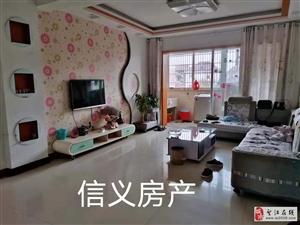 明珠广场3室2厅1卫68万元