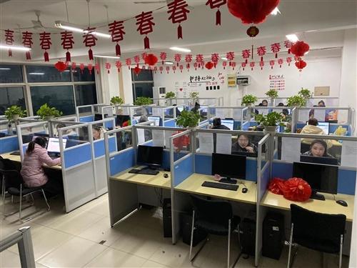 河北博岳通信技术股份有限公司
