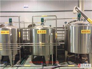供應液態發酵蘋果醋生產線