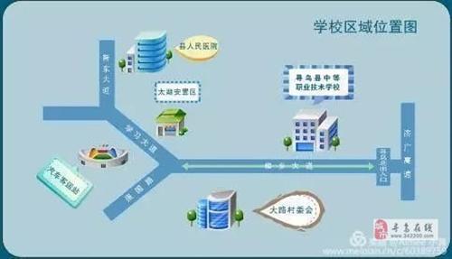 寻乌县中等职业技术学校