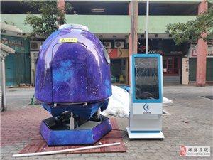 VR厂家设备定制珠海二手VR设备VR租赁多少钱