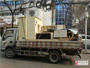 齐河搬家公司优惠进行中「自营车辆-自营员工」