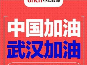 中公教資公益課 9.9元