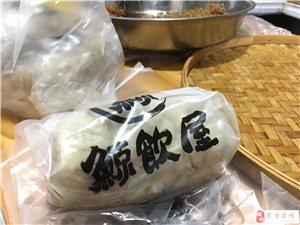 东方这种小吃学名是什么?