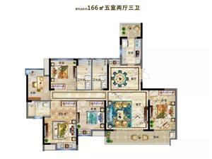 166平方 五室两厅三卫