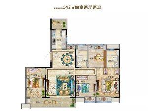 143平方 四室两厅两卫