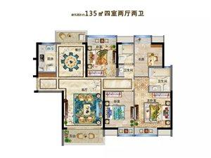 135平方 四室两厅两卫