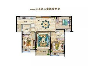 116平方 三室两厅两卫