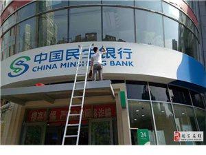 北京广告牌清洗公司  门头清洗  专业快速