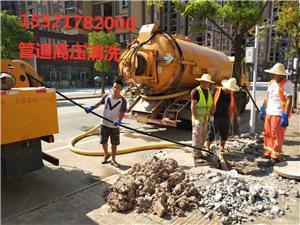 管道疏通 化粪池清理