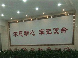 桑柘彭水直达重庆厢式货车拉货